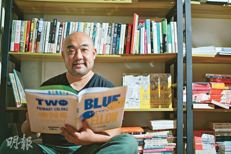 龐一鳴開拓新戰線 書店破格分類 「驚醒讀書人」