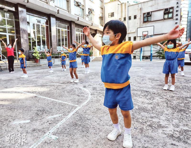 全港學校分階段復課 幼園生第一課學防疫