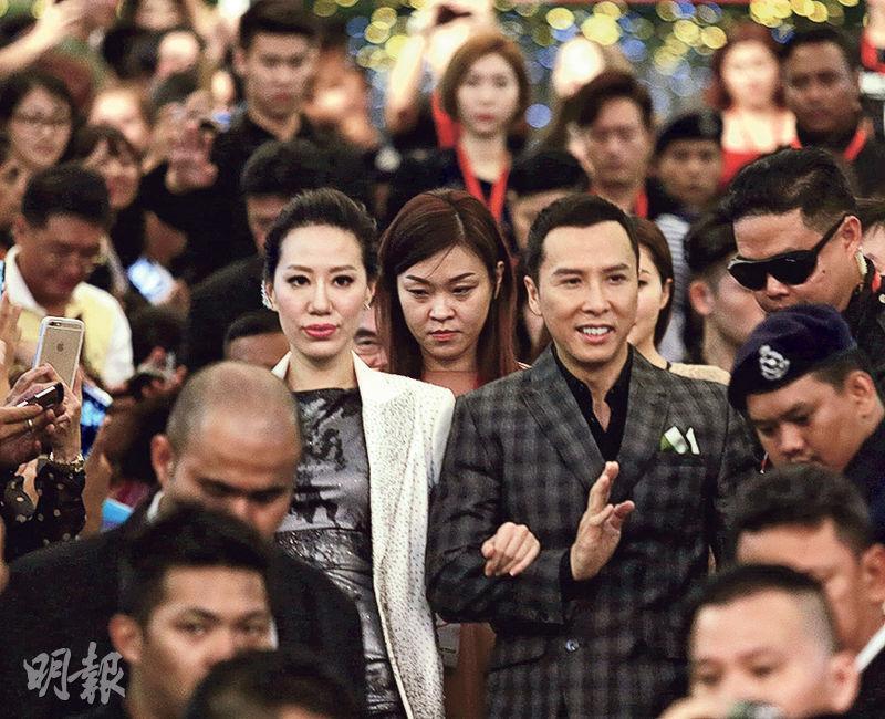 HKSAR Film No Top 10 Box Office: [2015.12.20] DONNIE YEN ...