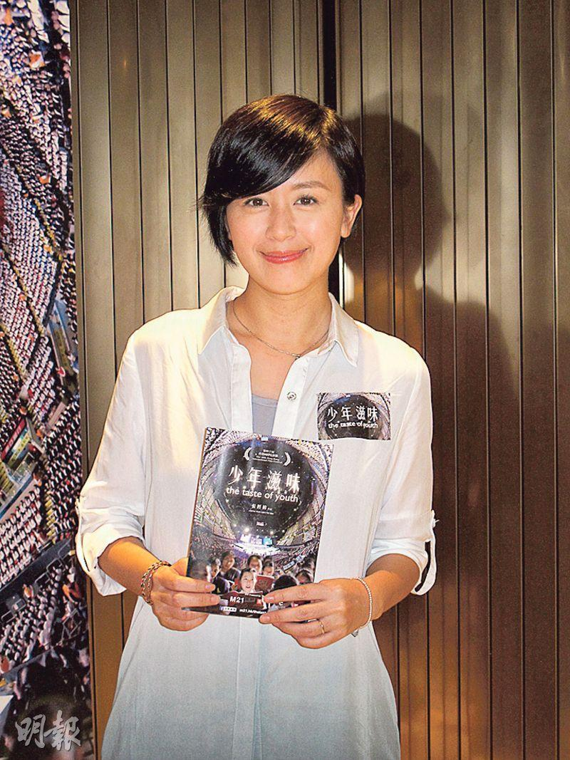 chanteuse hoshi wikipedia