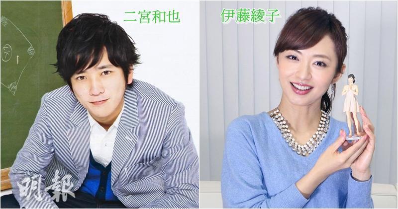 現在 二宮和也 伊藤綾子
