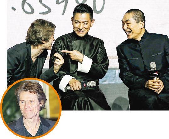 HKSAR Film No Top 10 Box Office: [2016.12.07] ZHANG YIMOU ...