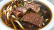 老王記牛肉麵 - 紅燒牛肉麵(葉明傑攝)