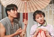林家棟與周海媚當年演出的《大鬧廣昌隆》,至今仍令人回味。