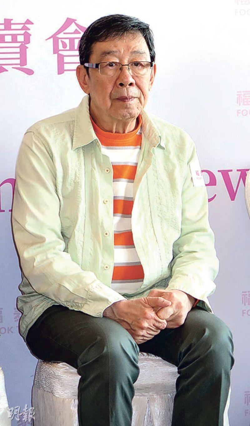 Chan Pui Wah