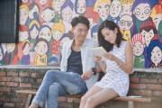 《撒嬌》後半段,Saving與Cherry在台南繼續浪漫。