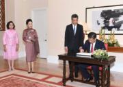 6月29日,國家主席習近平在禮賓府的嘉賓名冊上簽名留念。(政府新聞處facebook圖片)