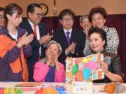 6月30日,國家主席習近平夫人彭麗媛(前排右)到訪黃竹坑東華三院賽馬會松朗安老綜合中心。(政府新聞網facebook圖片)