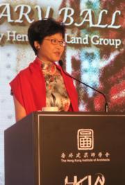 2016年11月,時任政務司長林鄭月娥出席香港建築師學會60周年晚宴。(資料圖片)