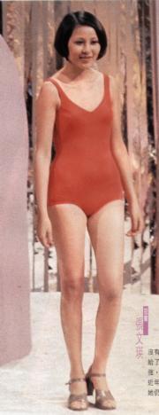 1974年的港姐泳裝跟第一屆基本是同款式,圖為冠軍張文瑛。(資料圖片)