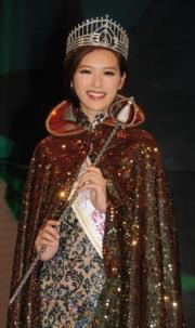 (9)2016年冠軍馮盈盈。(資料圖片)