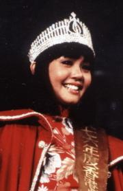 (11)1976年冠軍林良蕙。(資料圖片)