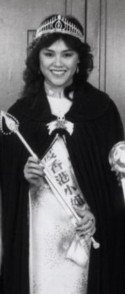 (21)1983年冠軍楊雪儀 。(資料圖片)
