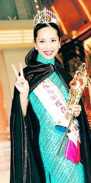 (34)1999年冠軍郭羨妮。(資料圖片)