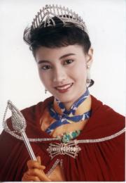 (44)1988年冠軍李嘉欣。(資料圖片)