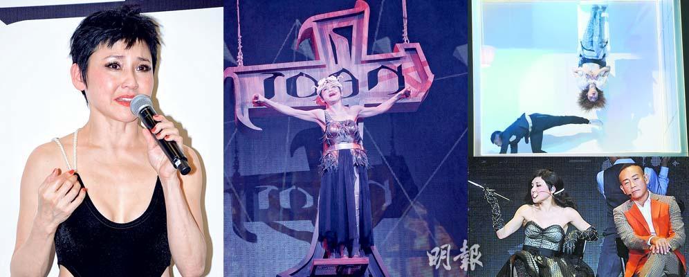 劉美君無法補場爆粗宣泄 「卡努」襲港 演唱會被迫取消