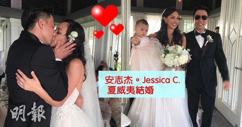 【夏威夷婚禮】安志杰迎娶JC. 愛的誓言:要照顧妳一生一世 (14:27)