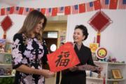 2017年11月9日,中國國家主席習近平夫人彭麗媛(右)與美國第一夫人梅拉尼婭(左)(法新社)