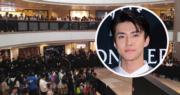 【閃現2分鐘】韓國男團EXO成員世勛獲500粉絲追捧