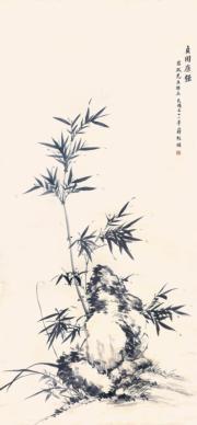 蔣經國《竹石圖》