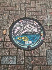 【日本紅葉】河口湖