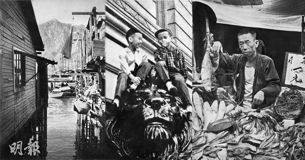 【1950年代老香港】漁村棚屋‧街市小販‧孩童樂