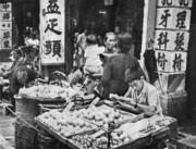油麻地街市。(圖片及資料由香港社會發展回顧項目提供)