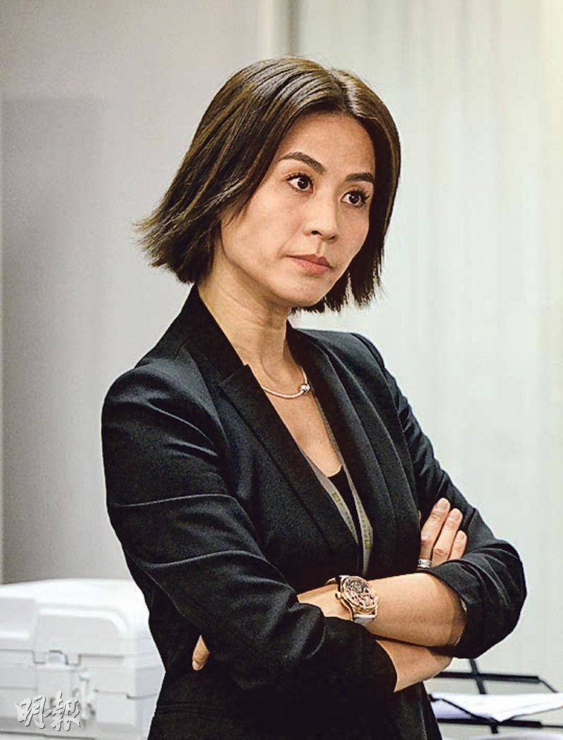 Jessica Hsuan HKSAR Film No T...