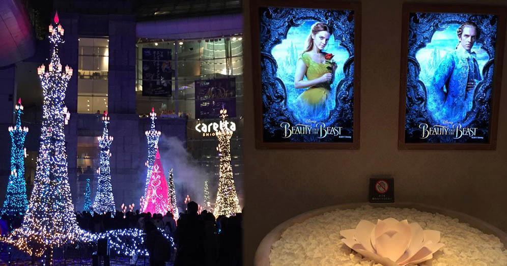【東京汐留直擊】《美女與野獸》展覽:貝兒公主裙‧魔法玫瑰‧浪漫藍燈海