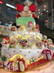 Forever Friends聖誕樹@沙田希爾頓中心(歐嘉俊攝)