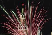 【2018煙花賀新年】莫斯科克里姆林宮(Kremlin)(法新社)