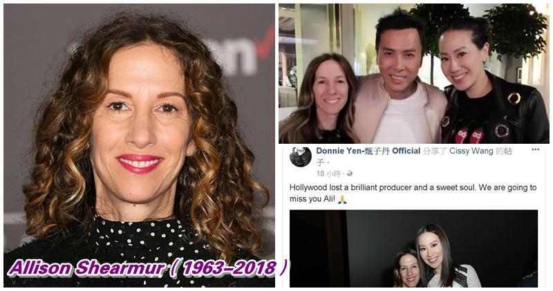 【終年54歲】甄子丹悼念《星戰外傳》女監製Allison