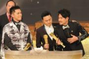 蕭正楠、曹永廉與何廣沛獲最受歡迎電視拍檔。