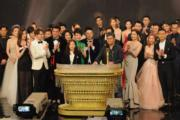 《降魔的》獲「全球網民最喜愛劇集」獎。