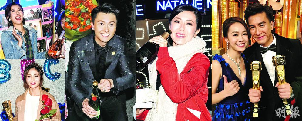 蔡思貝朱晨麗獲獎被轟未夠班 王浩信稱帝回家惜老婆