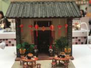 【喜•細看香港 新春微型藝術展@奧海城】圍村盆菜宴(歐嘉俊攝)