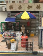 【喜•細看香港 新春微型藝術展@奧海城】德如茶樓(歐嘉俊攝)