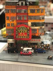【喜•細看香港 新春微型藝術展@奧海城】輝記中西大藥房(歐嘉俊攝)