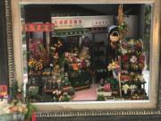 【喜•細看香港 新春微型藝術展@奧海城】花墟一角(歐嘉俊攝)