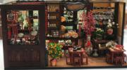 【喜•細看香港 新春微型藝術展@奧海城】金藝茶坊(歐嘉俊攝)