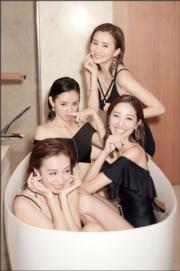 「少婦聯盟」齊逼在浴缸中。(網上圖片)