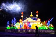 2018年1月16日,內蒙古呼和浩特首屆呼和塔拉冰雪旅遊文化節開幕,冰雪雕和LED花燈亮相,連同其他冰雪活動延續到3月初。(中新社)