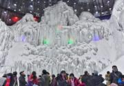北京延慶第32屆龍慶峽冰燈藝術節(新華社)
