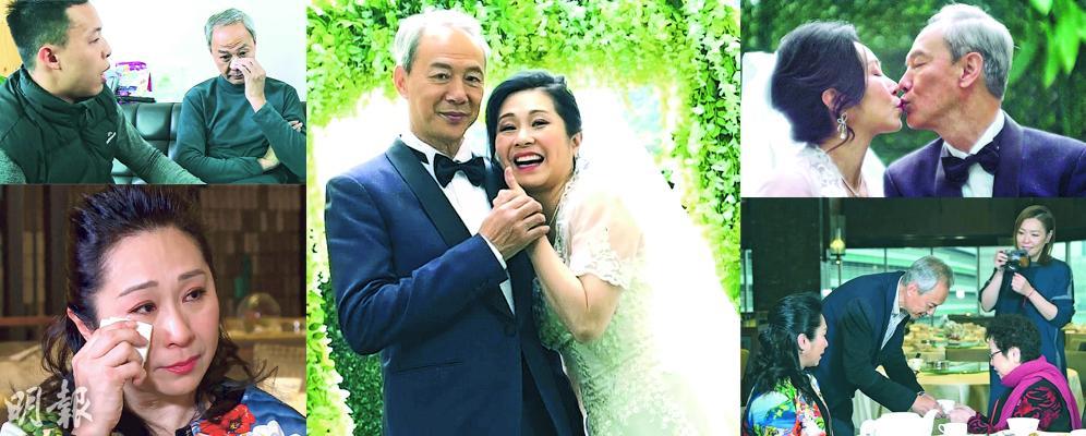 陳榮峻7·10娶吳香倫  黃昏戀獲子女祝福感動觀眾