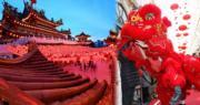世界多地舉行農曆新年慶祝活動,包括舞龍舞獅、燈籠高掛等。(新華社、法新社)