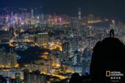 「香港地組」佳作得獎者:鄧家偉,作品:璀璨城市及戀人,拍攝地點:飛鵝山(國家地理雜誌提供)