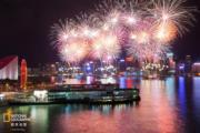 「香港未來組」佳作 得獎者:林兆鴻,作品:璀燦,拍攝地點:尖沙嘴(國家地理雜誌提供 )