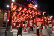 蘭州綵燈會(中新社)