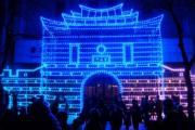 台北元宵燈節(法新社)