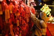 南京夫子廟景區燈會可供民眾掛許願牌。(新華社)